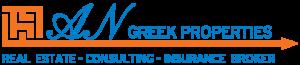 logo an greek properties